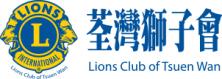 荃灣獅子會logo